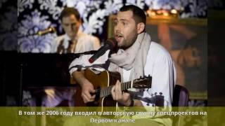 Слепаков, Семён Сергеевич - Биография