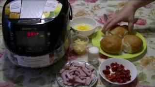 Домашние видео рецепты - фаршированные булочки к завтраку в мультиварке