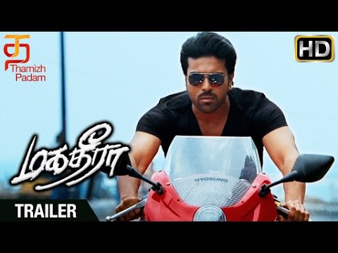 Magadheera Tamil Movie HD | Trailer | Ram Charan | Allu Arjun | Shruti Haasan | Thamizh Padam