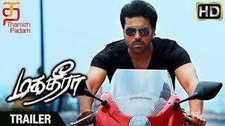 Magadheera Tamil Movie HD | Trailer | Ram Charan | Allu Arjun | Shruti Haasan | Thamizh Padam