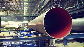 видео Российские инновации в металлургии
