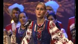 Кубанский казачий хор.
