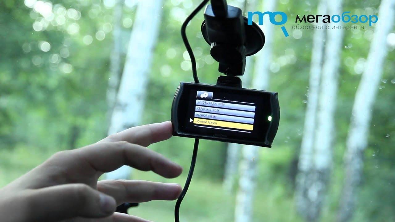 Купить видеорегистратор street storm cvr a7810 pro