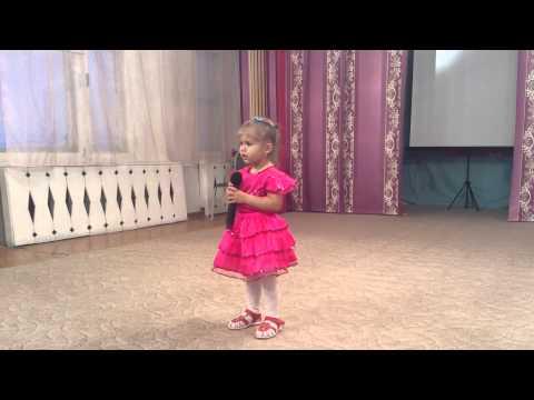 Песня Раз ладошка два ладошка в исполнении Степановой Екатерины 2 года