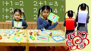 知育おもちゃで学ぶ♪英語のブロック・くつひもの結び方・どうぶつの名前と鳴き声♡☆学校シリーズ☆himawari-CH thumbnail