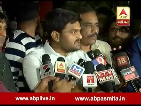 Hardik Patel reaction on clash in PAAS program