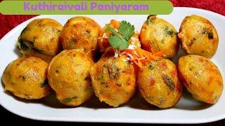 Kuthiriaivali KaraKuzhi Paniyaram|Barnyard Millet Spicy Paniyaram in Tamil by Healthy & Yummy