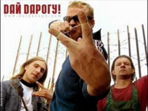трейдинг Форекс: дай дарогу на польском надо