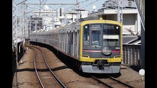 2021.02.19 東急5050系4000番台 4101編成〔Shibuya Hikarie号〕
