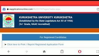 #Kurukshetra #University #clerk #admit #card #for  #typing #test