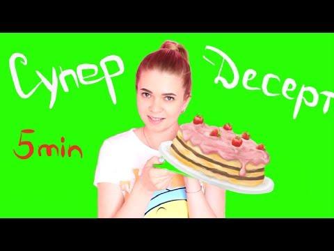 Домашнее Печенье\ Песочное тесто без яиц!из YouTube · Длительность: 3 мин33 с