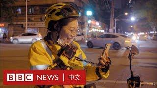 BBC新冠疫情紀錄片:武漢「解封」之後 一切都重啟了嗎?- BBC News 中文