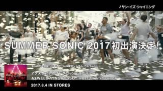 アクスウェルΛイングロッソ 1stアルバム『モア・ザン・ユー・ノウ』紹介映像