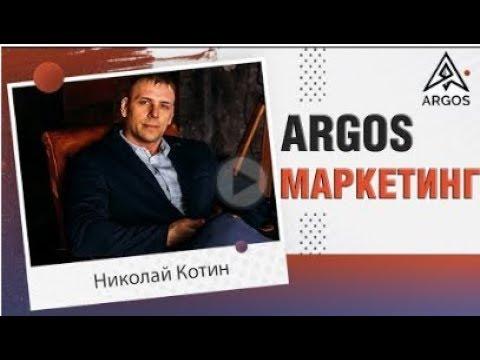 Аргос Argos Смарт контракт   Маркетинг план   Матричный проект   МЛМ