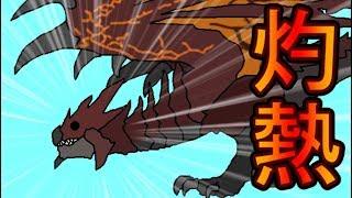 【MHF】灼熱の炎操るヘタレ!プロハン印の装備で挑め!【ゆっくり実況プレイ】 thumbnail
