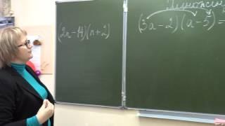 Видеоурок по теме Умножение многочлена на многочлен