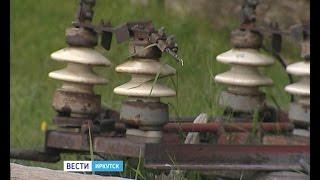 """Онгурён вернулся в прошлое. Электричество в посёлке вырабатывает дизель, """"Вести-Иркутск"""""""