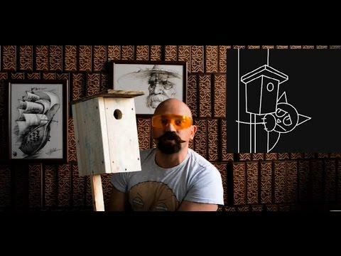 Як зробити правильну шпаківню. How to make a birdhouse.  Как сделать правильный скворечник.