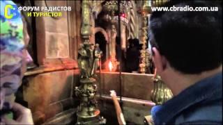 Гроб Господень(Экскурсия в Иерусалим по святым местам, в храм гроба господнего., 2016-04-02T09:56:04.000Z)