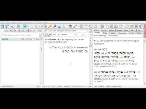 How to Use English Words to Look Up Words in Hebrew Lexicons