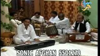 Pa Guloono Ba Bahar V Za Ba Na yam ...! ( By Muzammil Afridi )