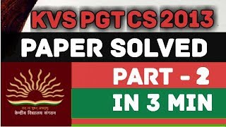 KVS pgt computer science paper solved 2013 Part - 3