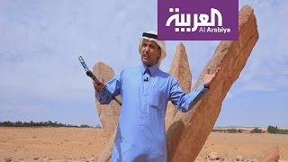 أعمدة الرجاجيل تنتصب في جزيرة العرب