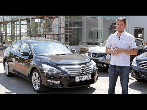 Nissan Teana (2014) Тест-драйв.Anton Avtoman.