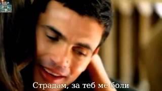 Repeat youtube video Обичам те, чуваш ли [превод] ~ Kostas Apergis S Agapao M Akous~