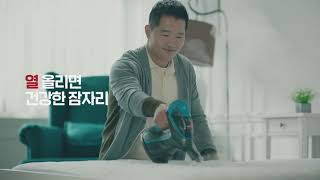 비쎌 슬림 스팀청소기 강형욱  메인 광고 1분