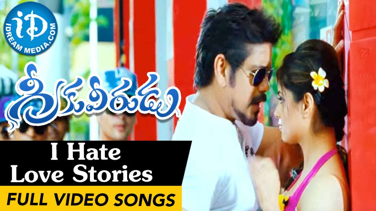 greeku veerudu movie - i hate love stories video song || nagarjuna