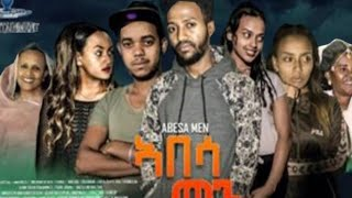 #Eritreanmovie#Tigringa#New Eritrean Full Movie Abesa Men