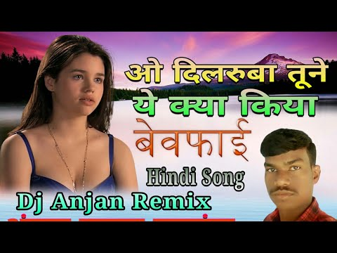 O Dilruba tune ye kya kiyabewafai song hindi dj remix anjan kumar