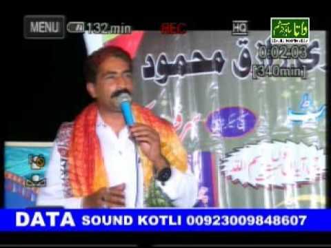 Sarfraz Kamla Of Sarhota Kotli Azad Kashmir (mushaira)