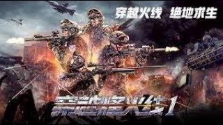 【2019 最新电影】 穿越烽火线 动作网络电影剧情 林杨杨曼玉...