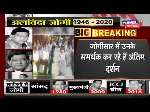 Bhopal : CM Shivraj Singh Chouhan का ऐलान, Madhya Pradesh में 15 जून तक लागू रहेगा Lockdown