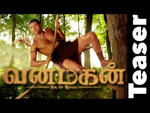 Vanamagan - Official Teaser | Jayam Ravi |...
