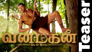 Vanamagan - Official Teaser | Jayam Ravi | Vijay | Harris Jayaraj | Thirunavukkarasu