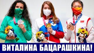 Олимпиада 2020 2021 в Токио Виталина Бацарашкина принесла России первую золотую олимпийскую медаль