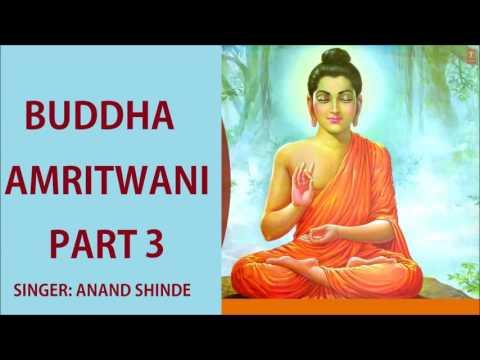 Buddha Amritwani Hindi in parts, Part 3 By Anand Shinde I Buddha Amritwani