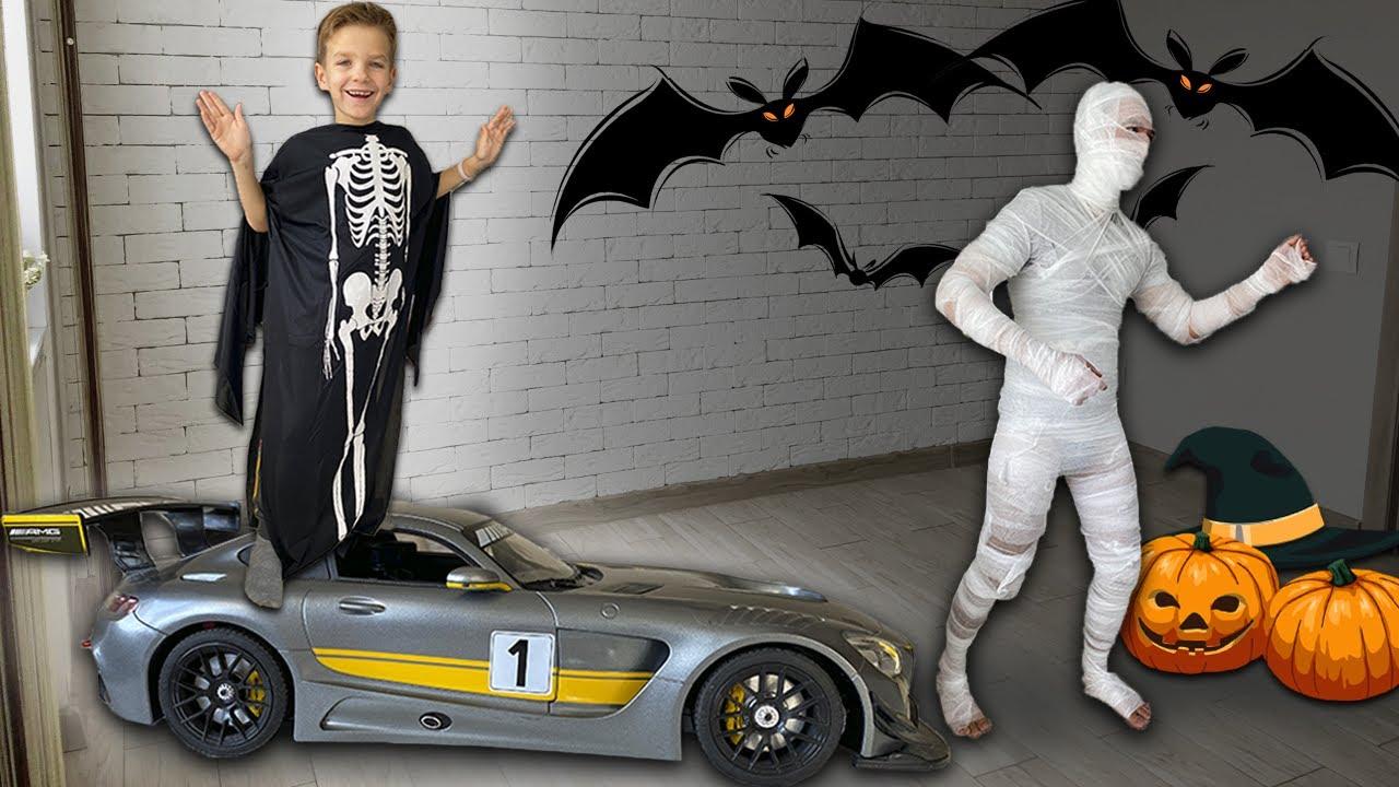 Cars help Mark solve Halloween problems