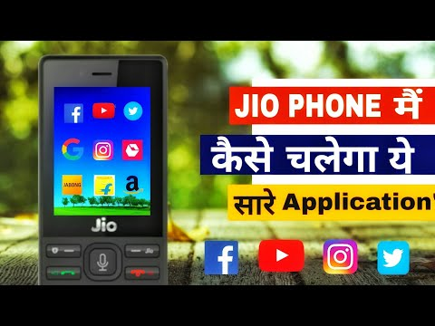 How To Use Android Apps On Jio Phone