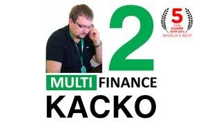 Каско  Часть 2  Франшиза(http://multifinance.ru/kasko Франшиза - что это такое при страхование КАСКО Рассрочка, расширение территории Начало..., 2012-09-04T07:01:11.000Z)