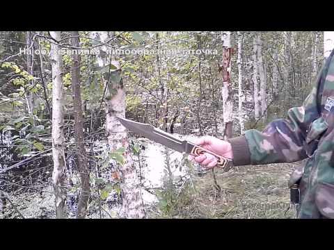 Нож выживания Рембо 2