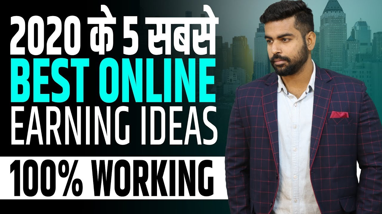 Make Rs 1000 Daily Online | Top 5 Ways to Earn Money from your Mobile 2020 | Students | Free Earning
