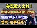 info - YouTube