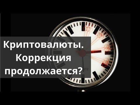 Видео и