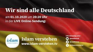 Islam Verstehen - Wir sind alle Deutschland