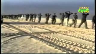 Kuwait observes 24 th anniversary of Iraq