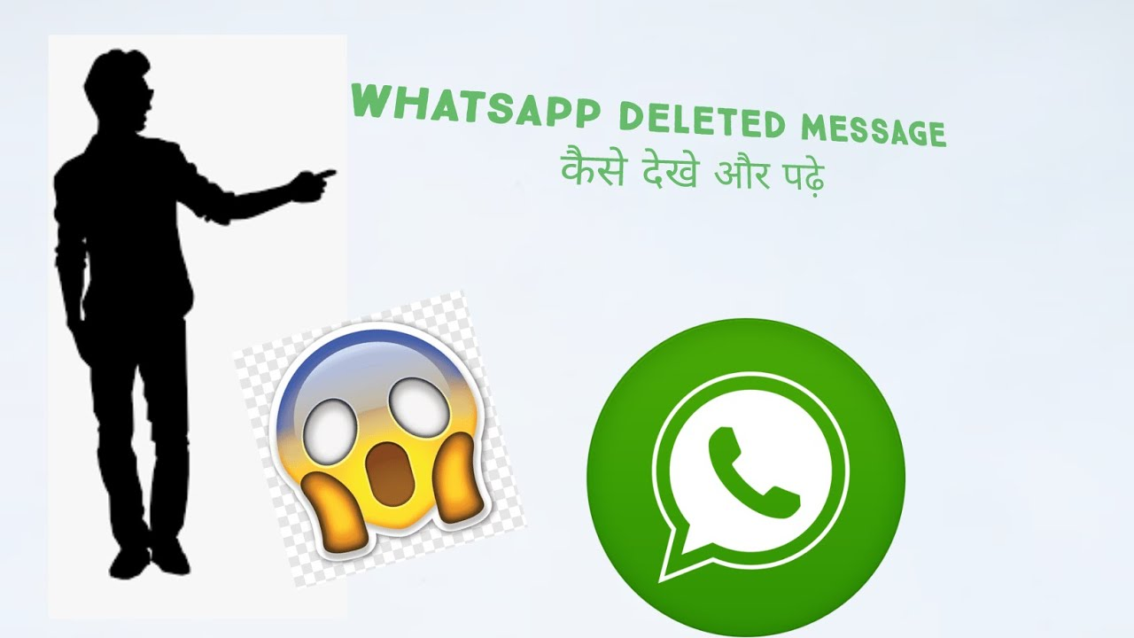 Deleted message kaise padhe😱😱😱😱how to download yowhatsapp ...